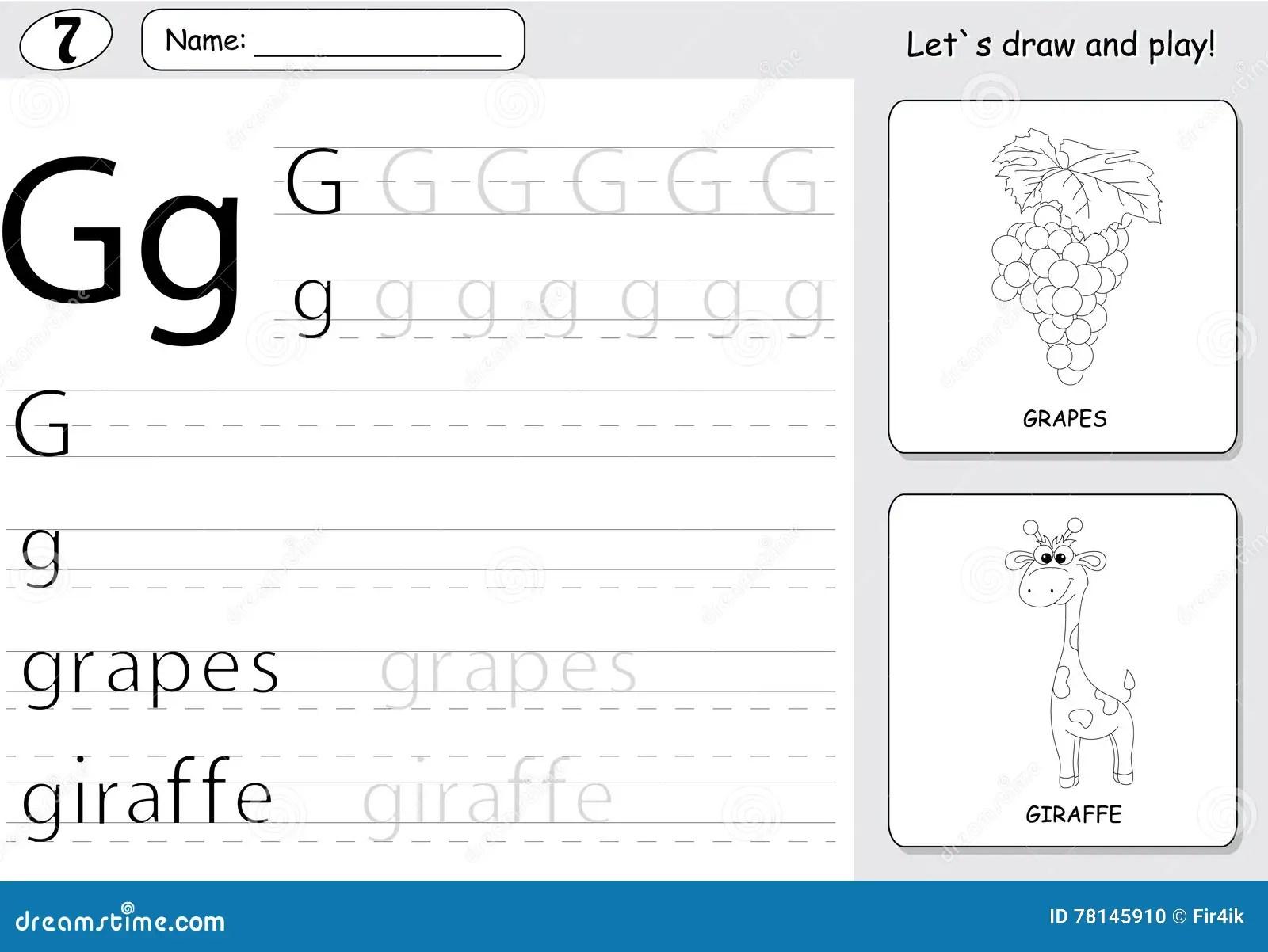 Cartoon G S And Giraffe Alphabet Tracing Worksheet