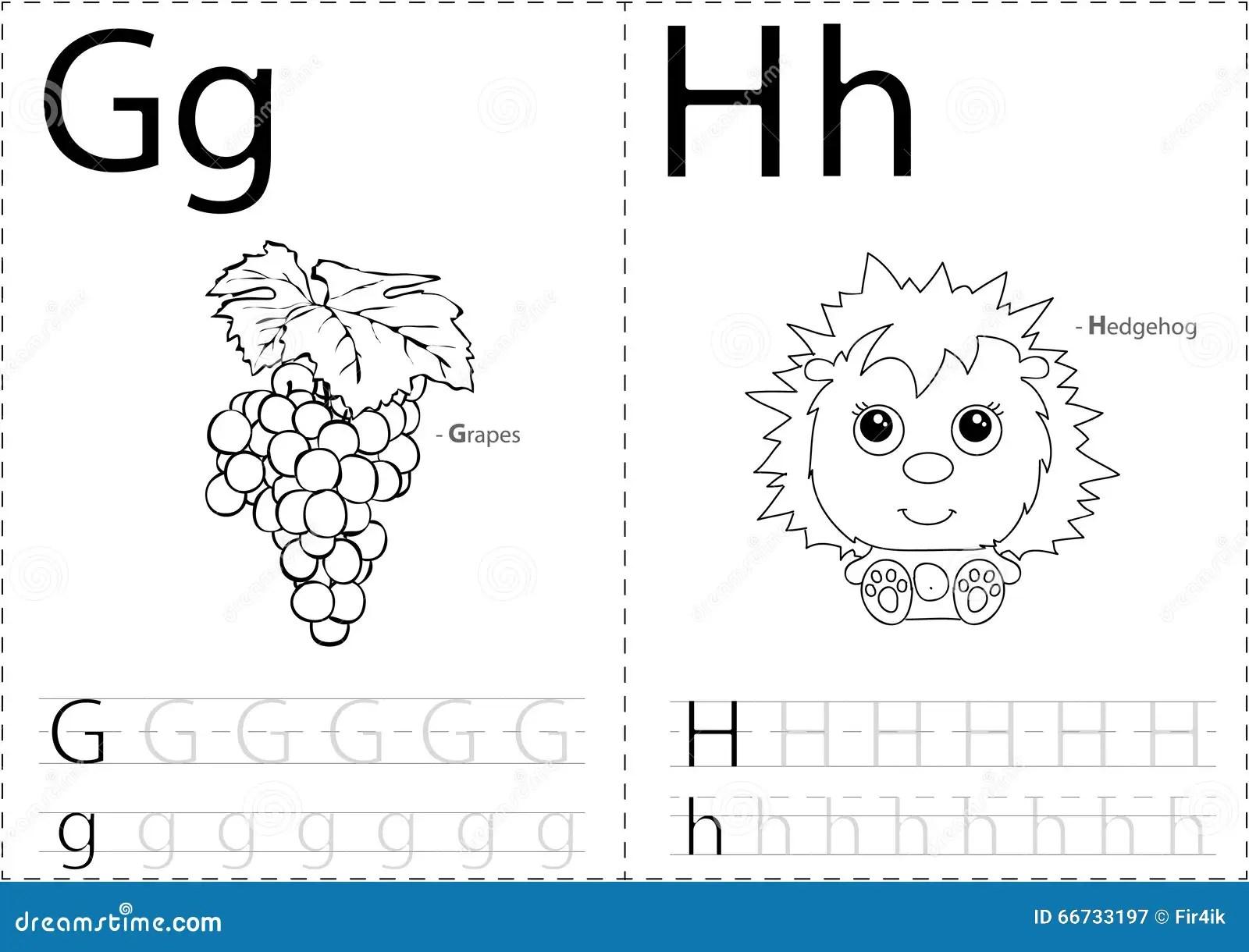 Cartoon Grapes And Hedgehog. Alphabet Tracing Worksheet