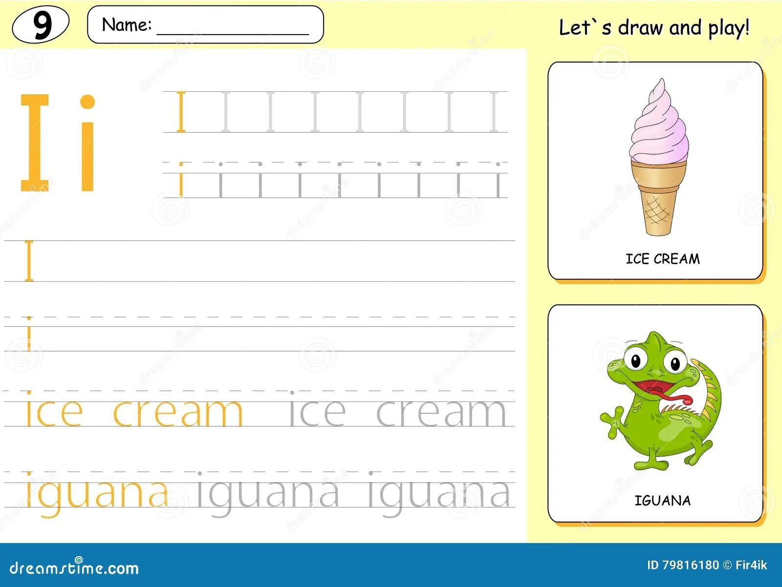 Cartoon Ice Cream And Iguana Alphabet Tracing Worksheet