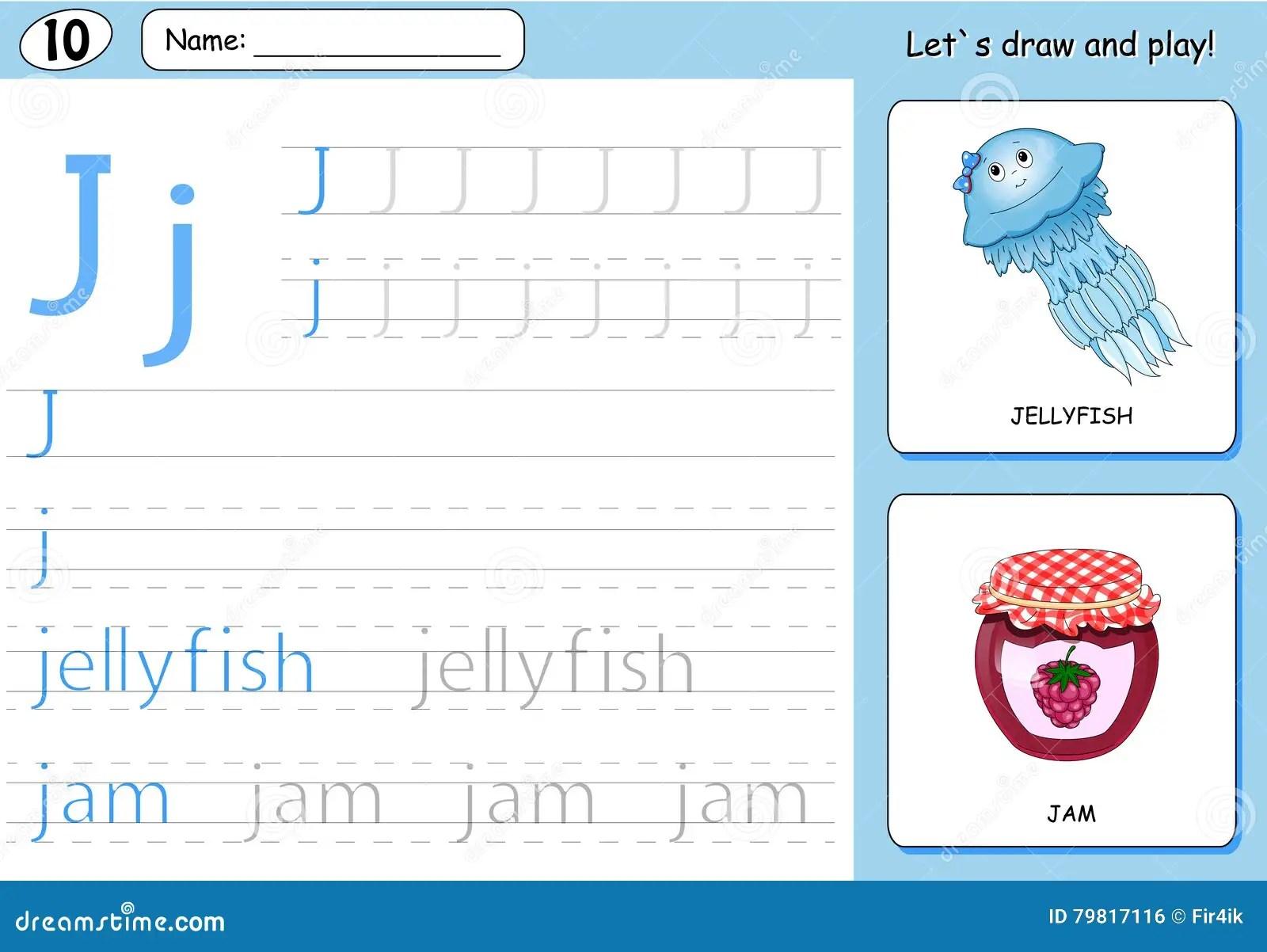 Cartoon Jellyfish And Jam Alphabet Tracing Worksheet