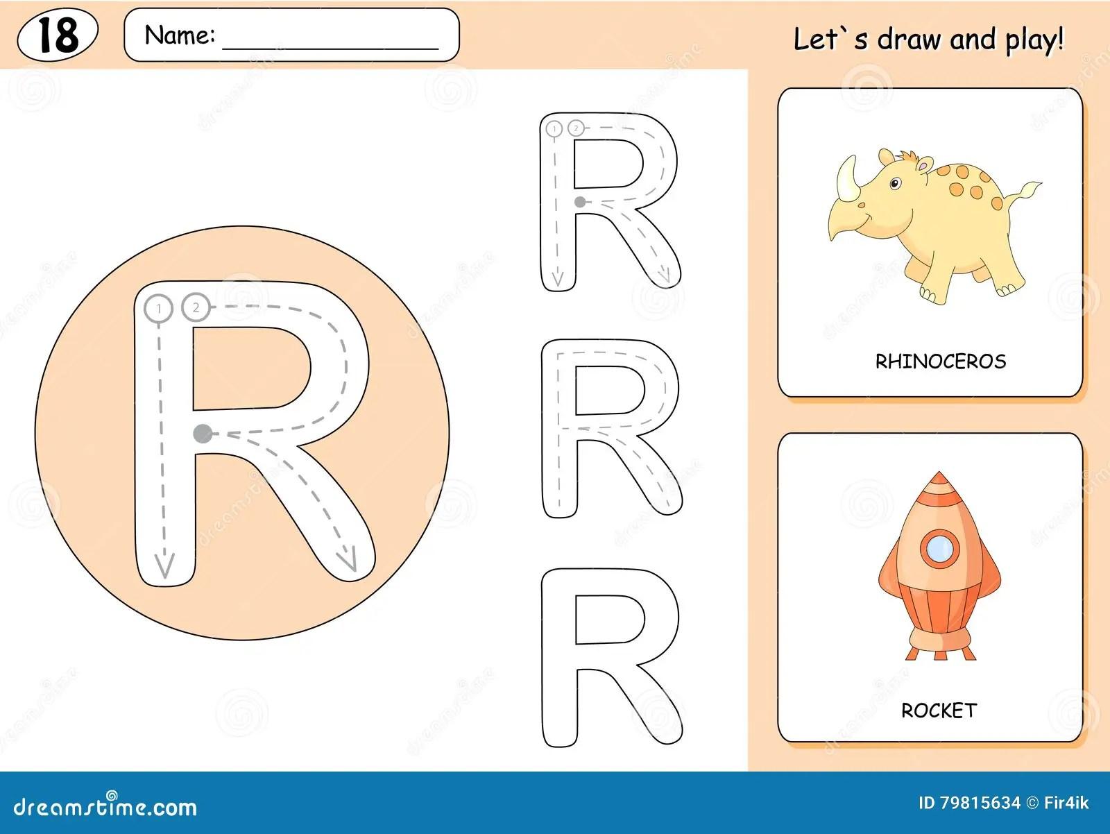 Cartoon Rhinoceros And Rocket Alphabet Tracing Worksheet Stock Vector