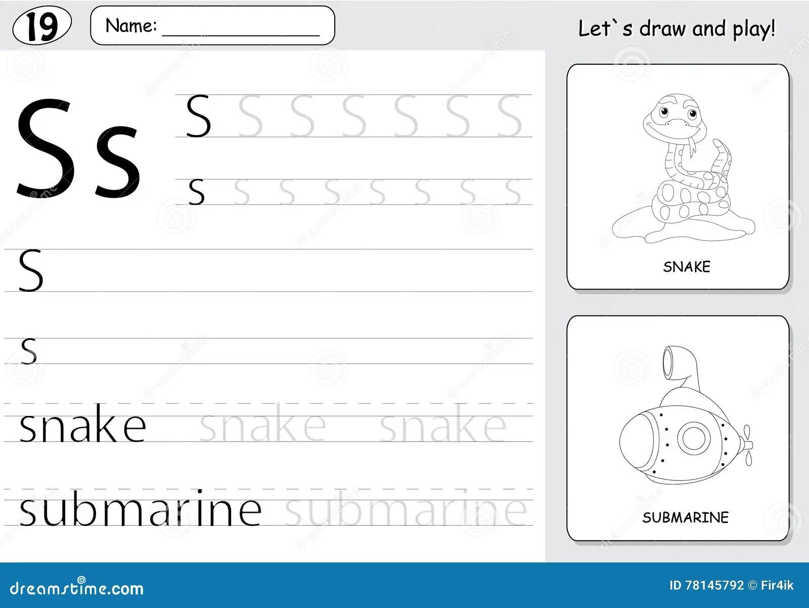 Cartoon Snake And Submarine Alphabet Tracing Worksheet Writing Stock Vector
