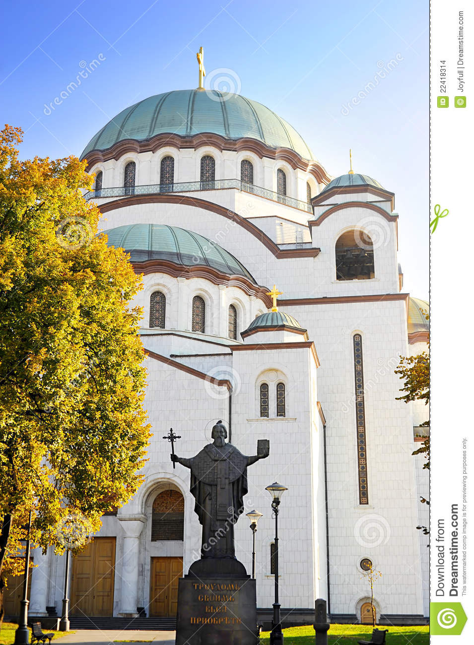 Cathedral Of Saint Sava Stock Images - Image: 22418314