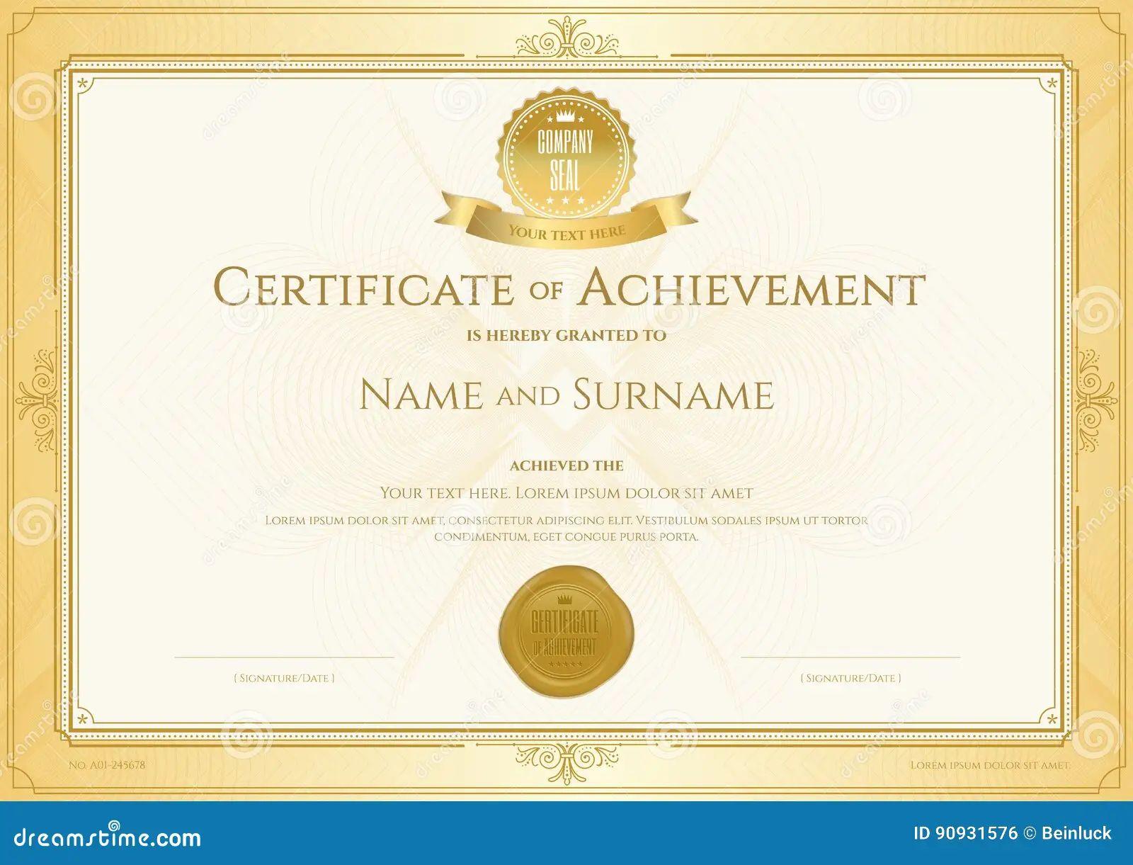 achievment certificate
