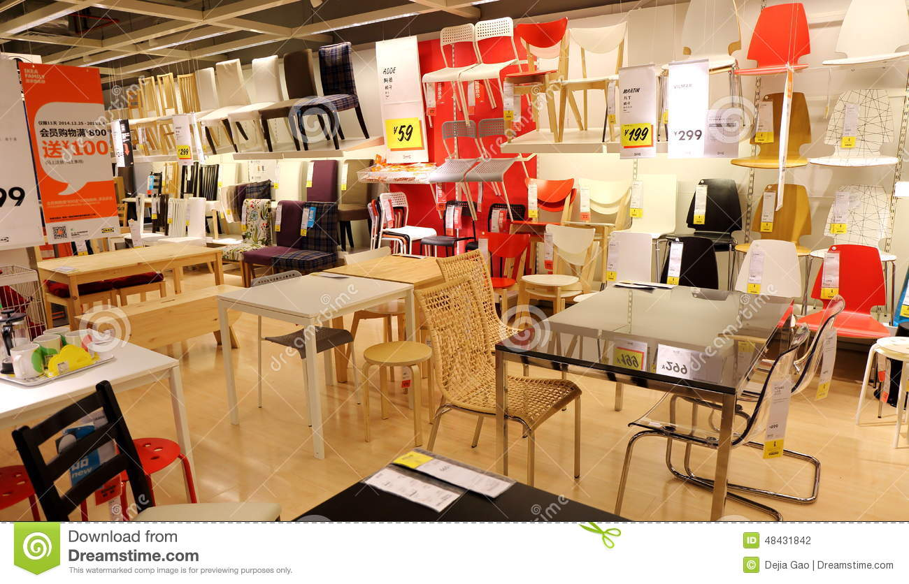 Furniture store shop editorial photography Image of