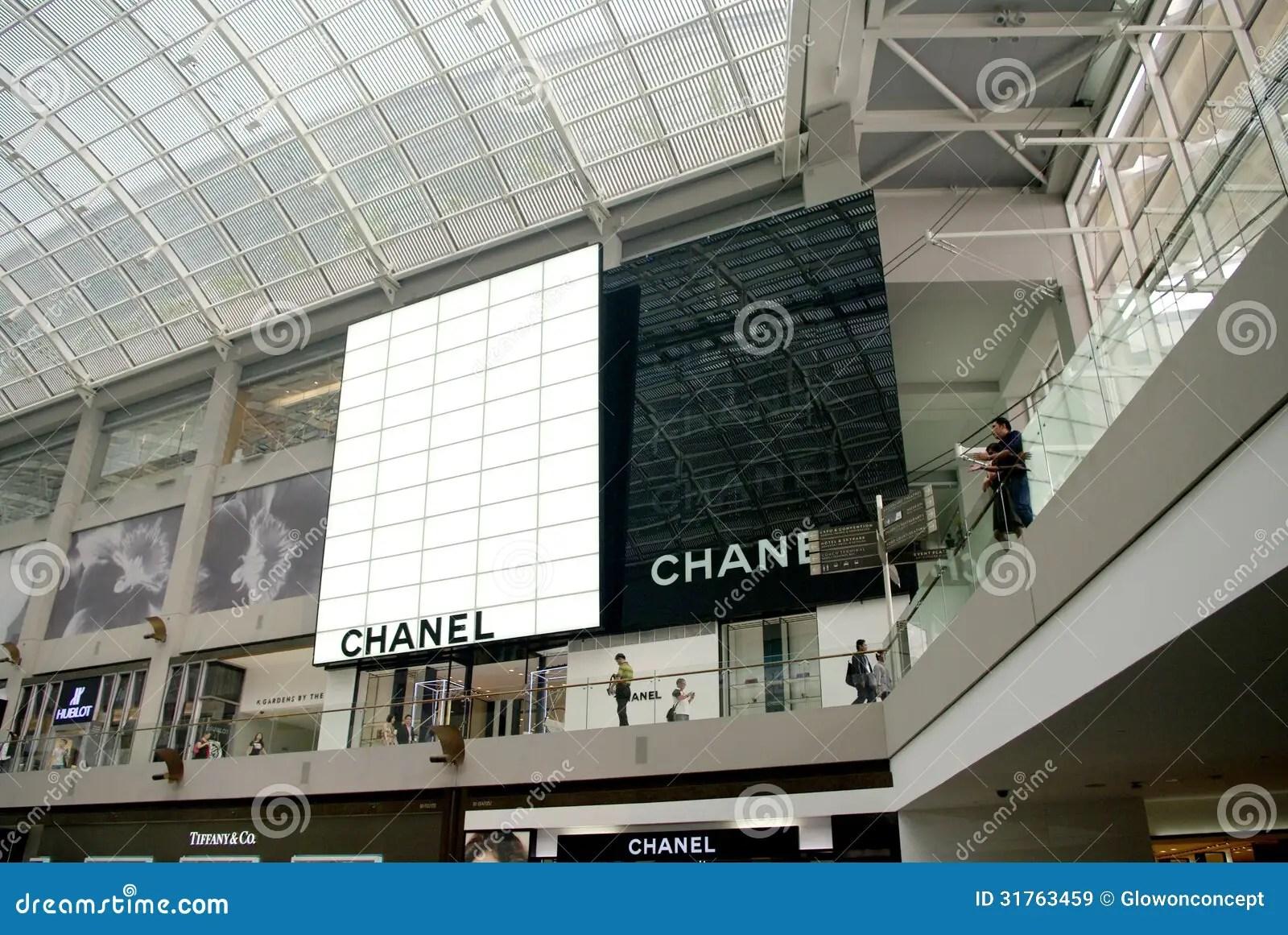 Chanel Shopfront Editorial Stock Image Image 31763459