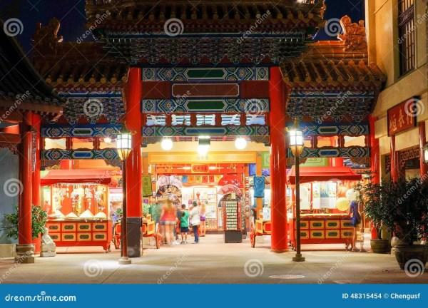 China Epcot In Walt Disney World Editorial Stock