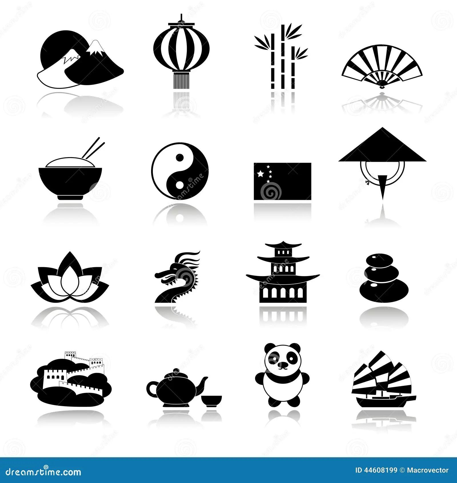 China Icons Set Vector Illustration