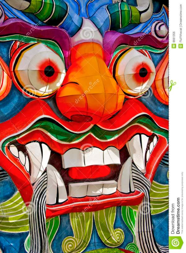 Chinese dragon face stock photo Image of eastern mark