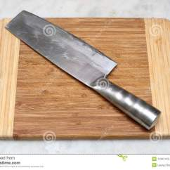 Chinese Kitchen Knife Outdoor Frames Royalty Free Stock Photo Image