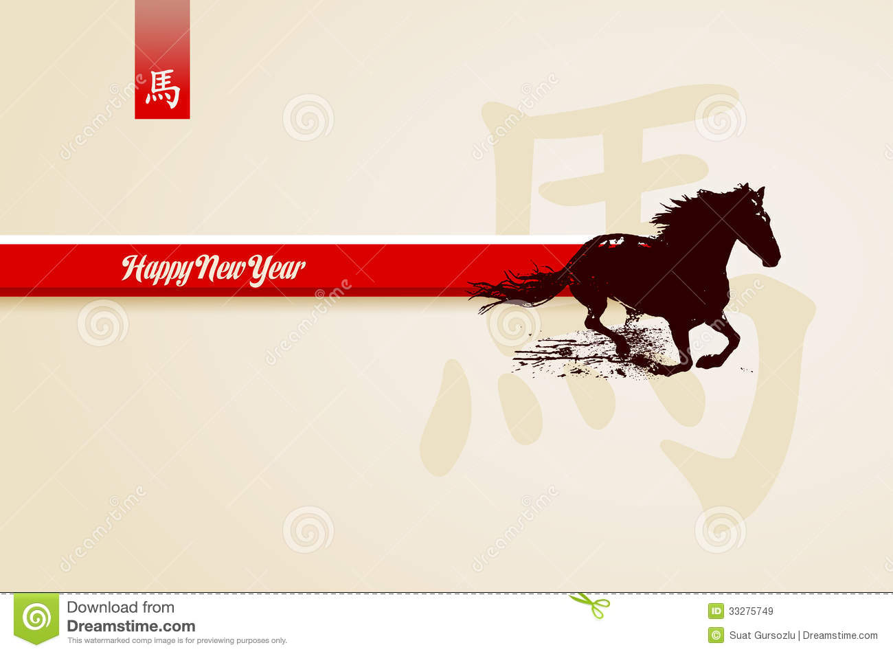 Chinese New Year 2014 Royalty Free Stock Images Image
