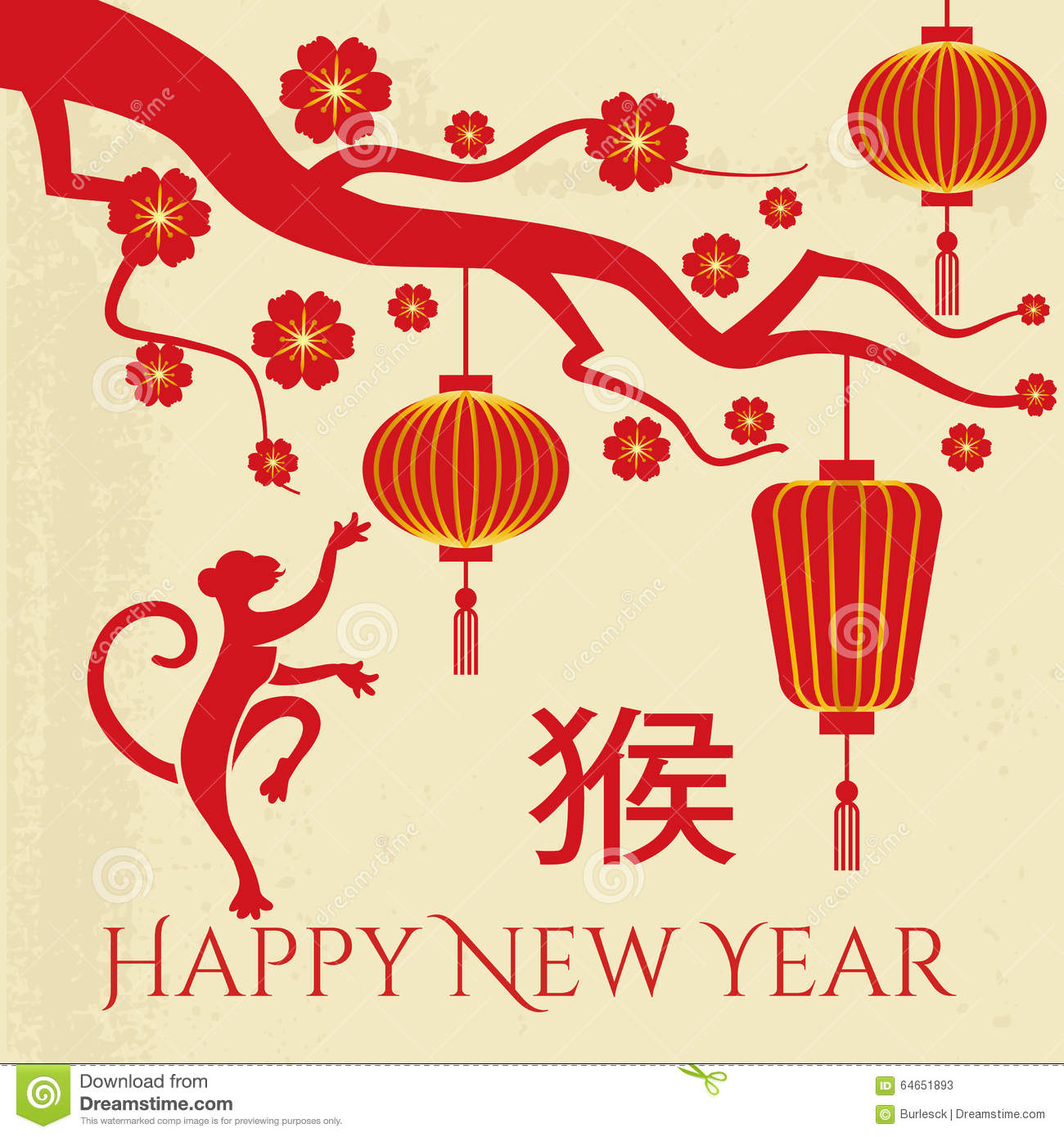New Year Poster Template Letter Of Recommendation Sample Sample. Chinese New  Year Brochure Template.
