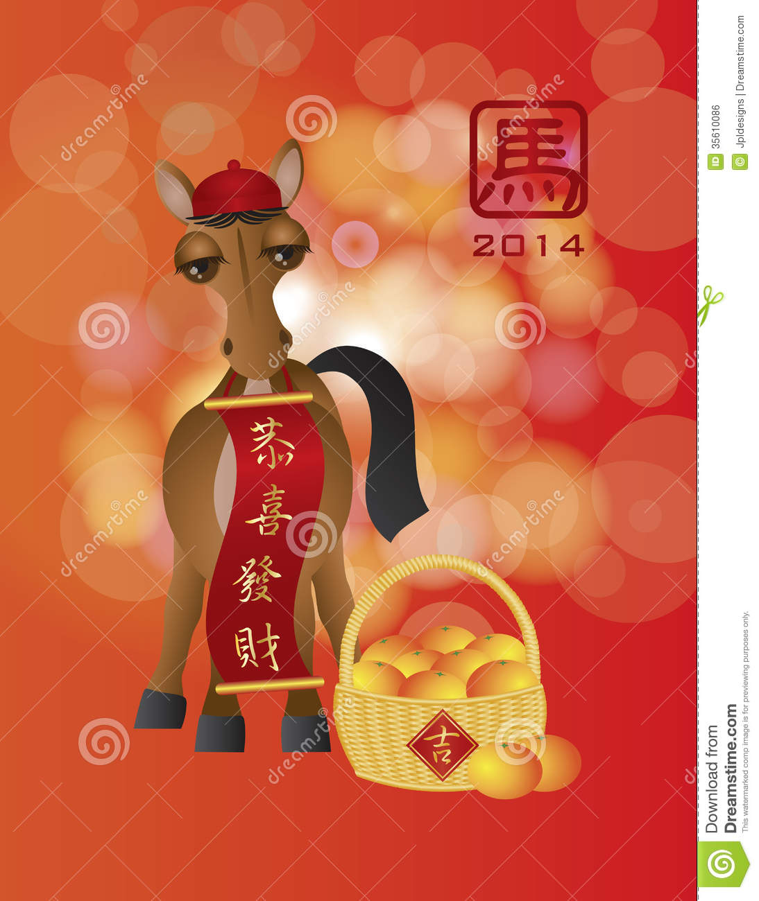 Chinese New Year Of The Horse With Basket Of Royalty