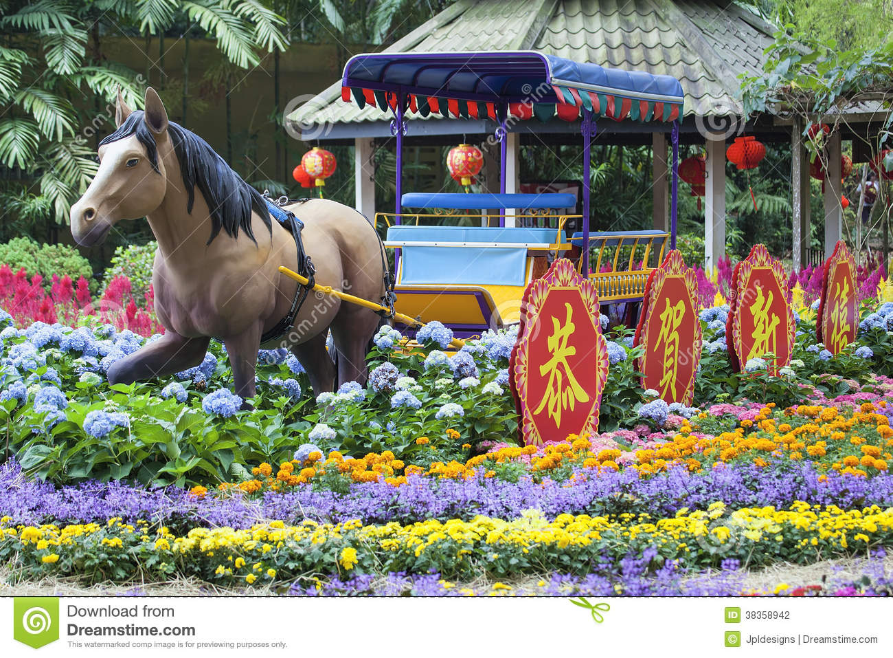 Chinese New Year Horse Decoration In Singapore Garden