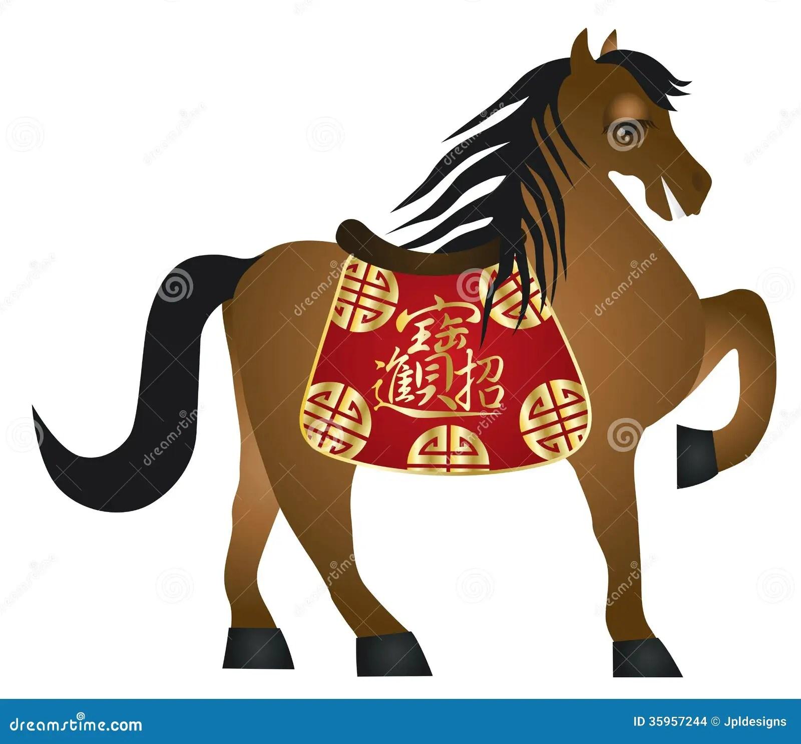 Chinese New Year Horse With Saddle Illustrati Stock