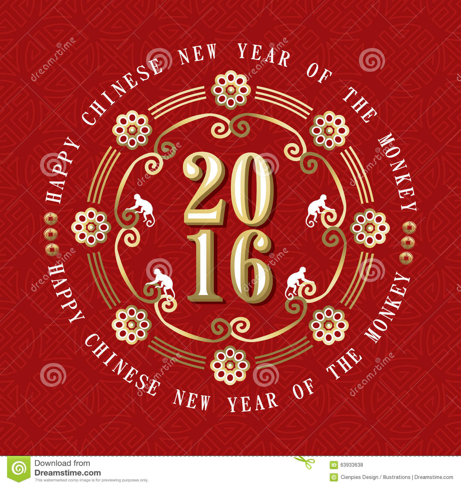 Gold Happy New Year Chinese Symbols
