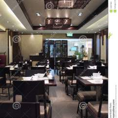 2 X 4 Dining Chairs Posture Chair With Ball Chinese Restaurant Interior Stock Images - Image: 14367984