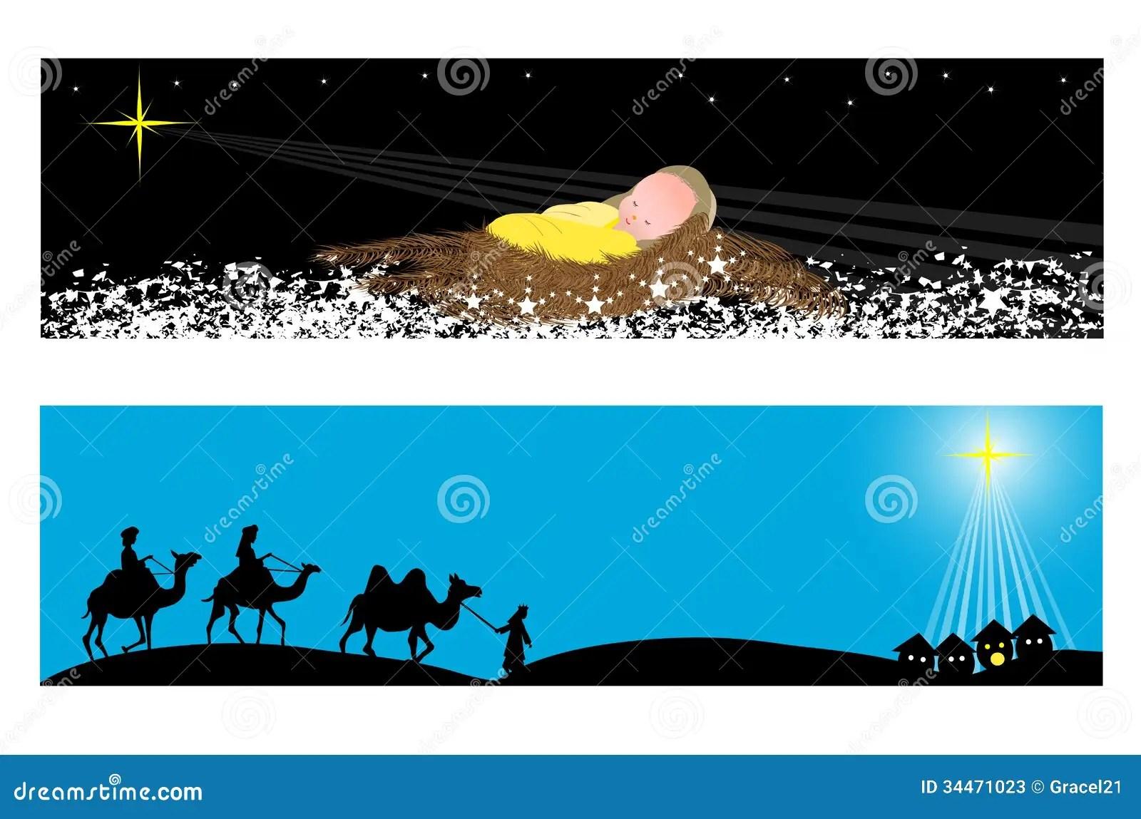Christmas Banners Stock Photos Image 34471023