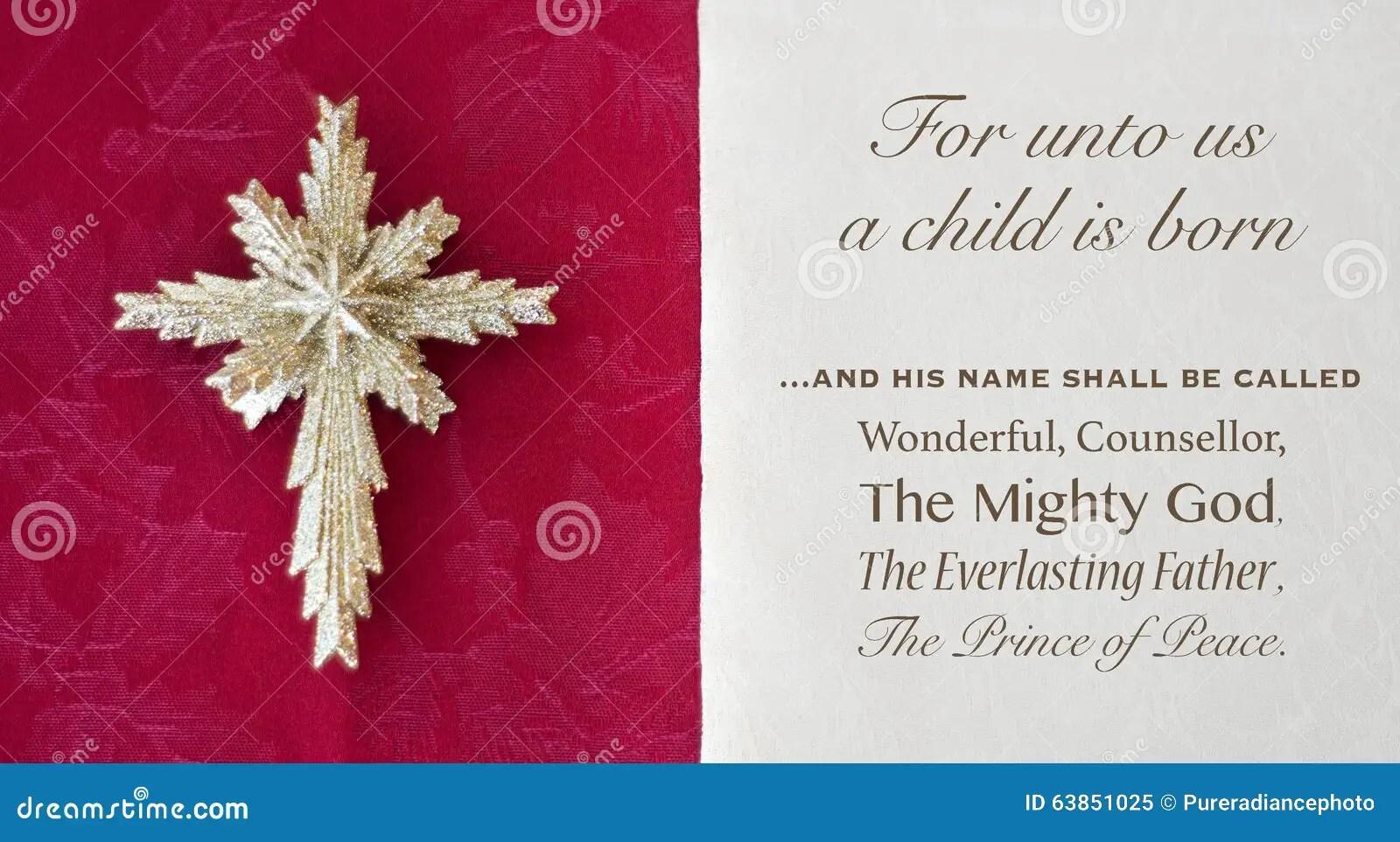 christmas bible verse and