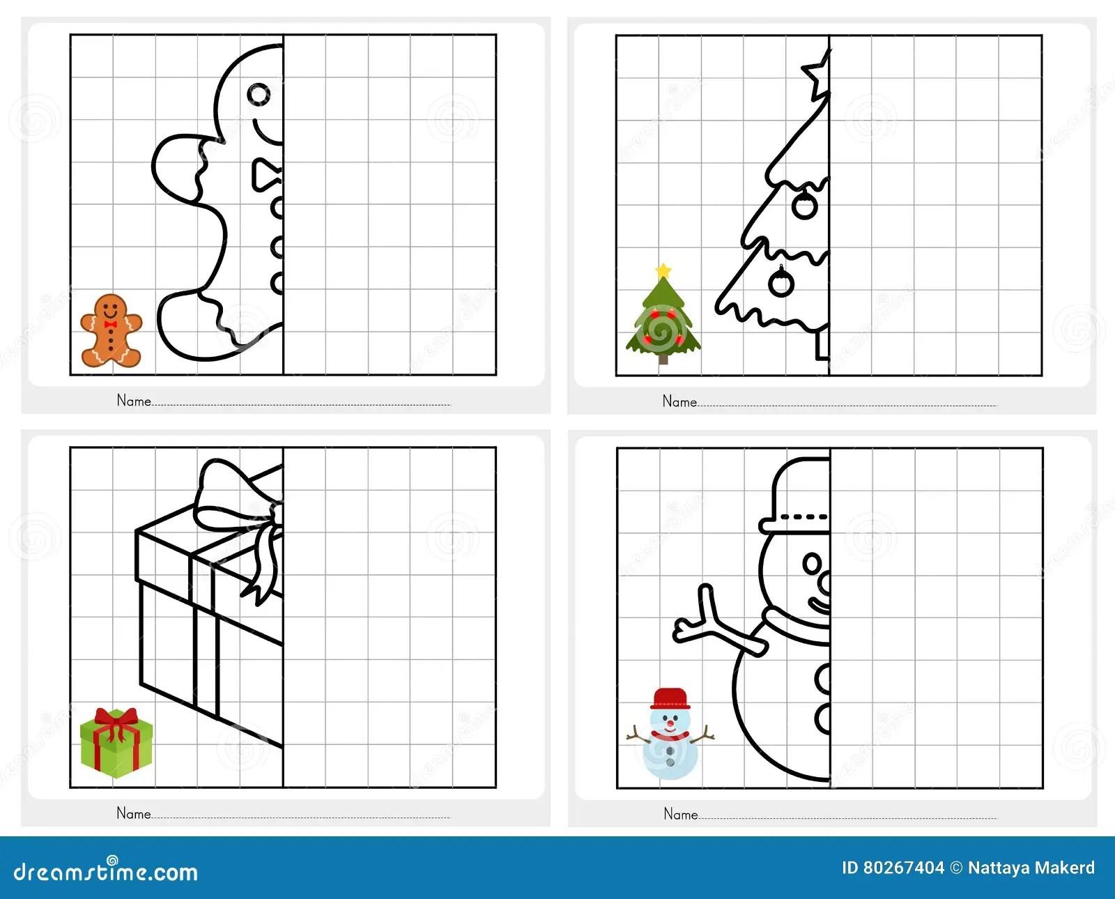 Christmas Symmetry Worksheet