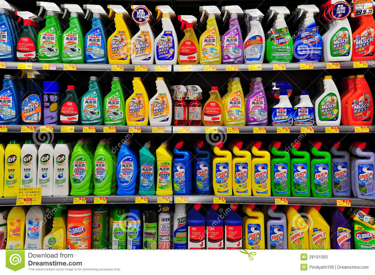 Cleaning Products At Supermarket Editorial Stock Photo