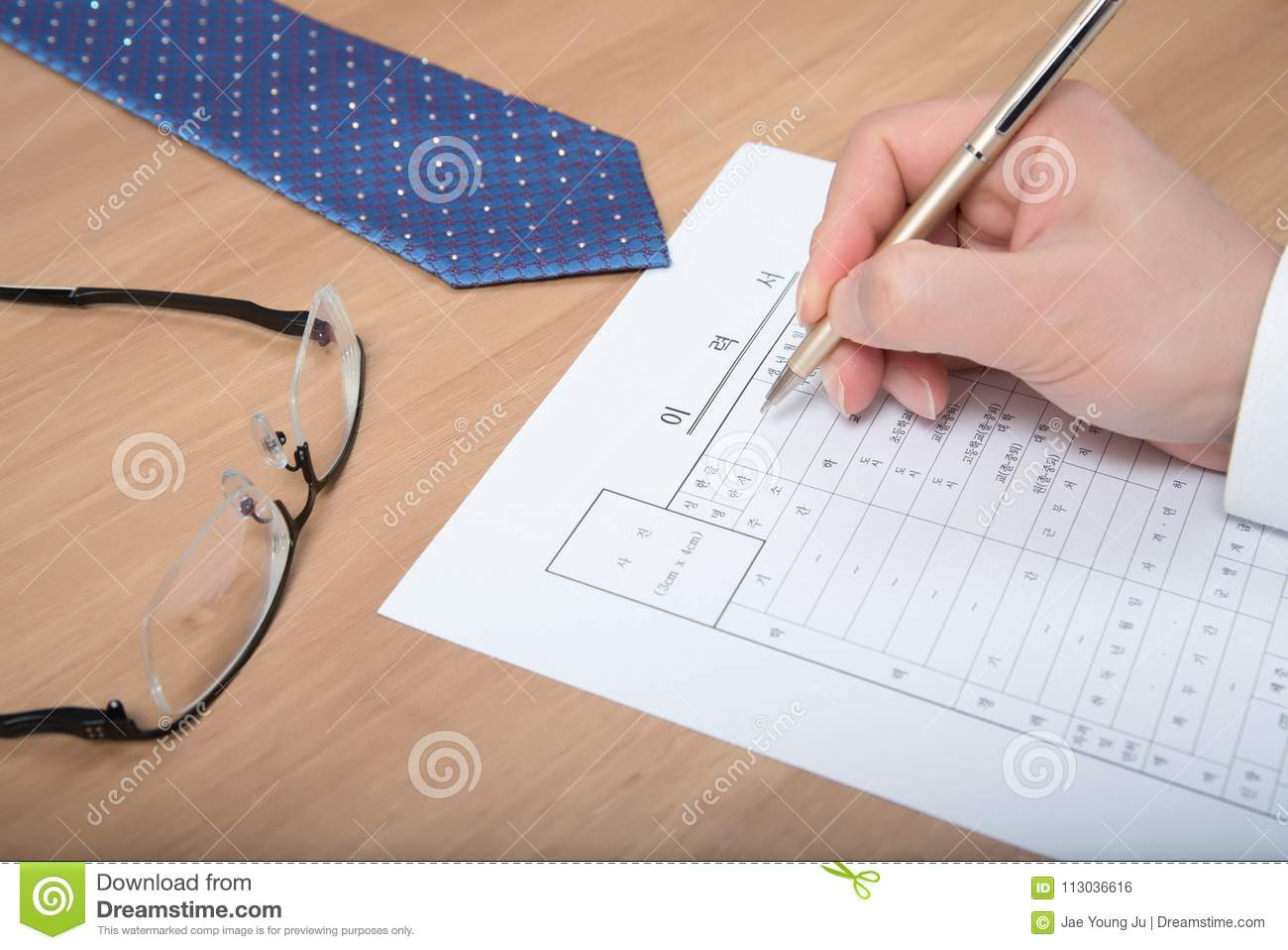 Korean Resume A Close Up Of The Korean Resume Business Concept Stock Photo