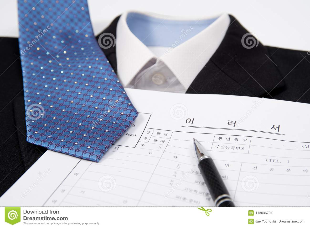 Korean Resume A Close Up Of The Korean Resume Business Concept Stock Image