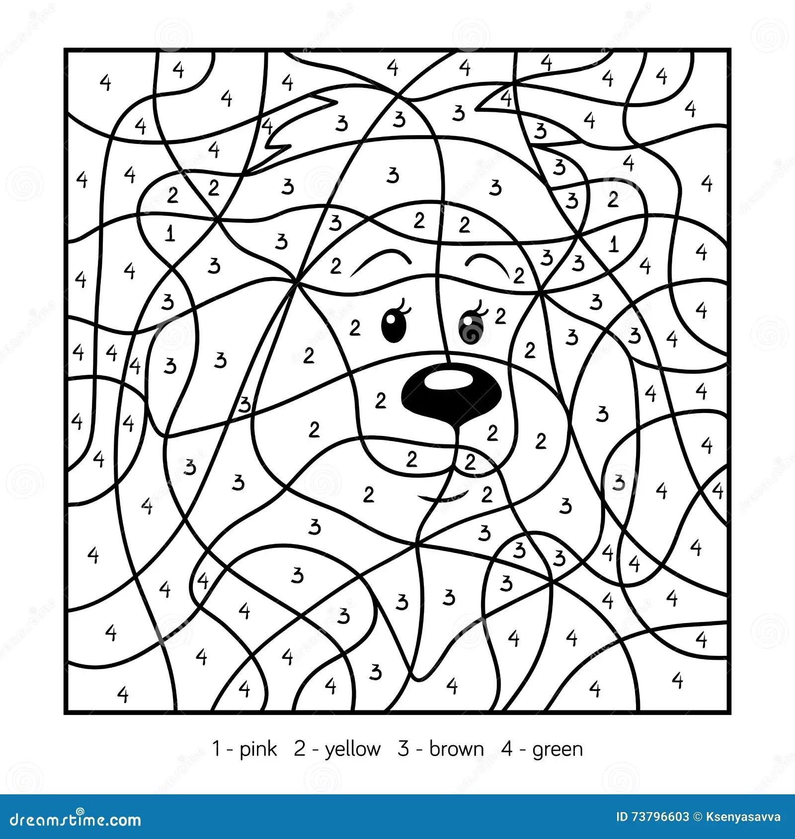 Color By Number Lion Stock Vector Illustration Of Mane