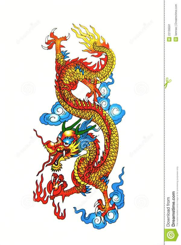 Colorful Chinese Dragon Stock Of History