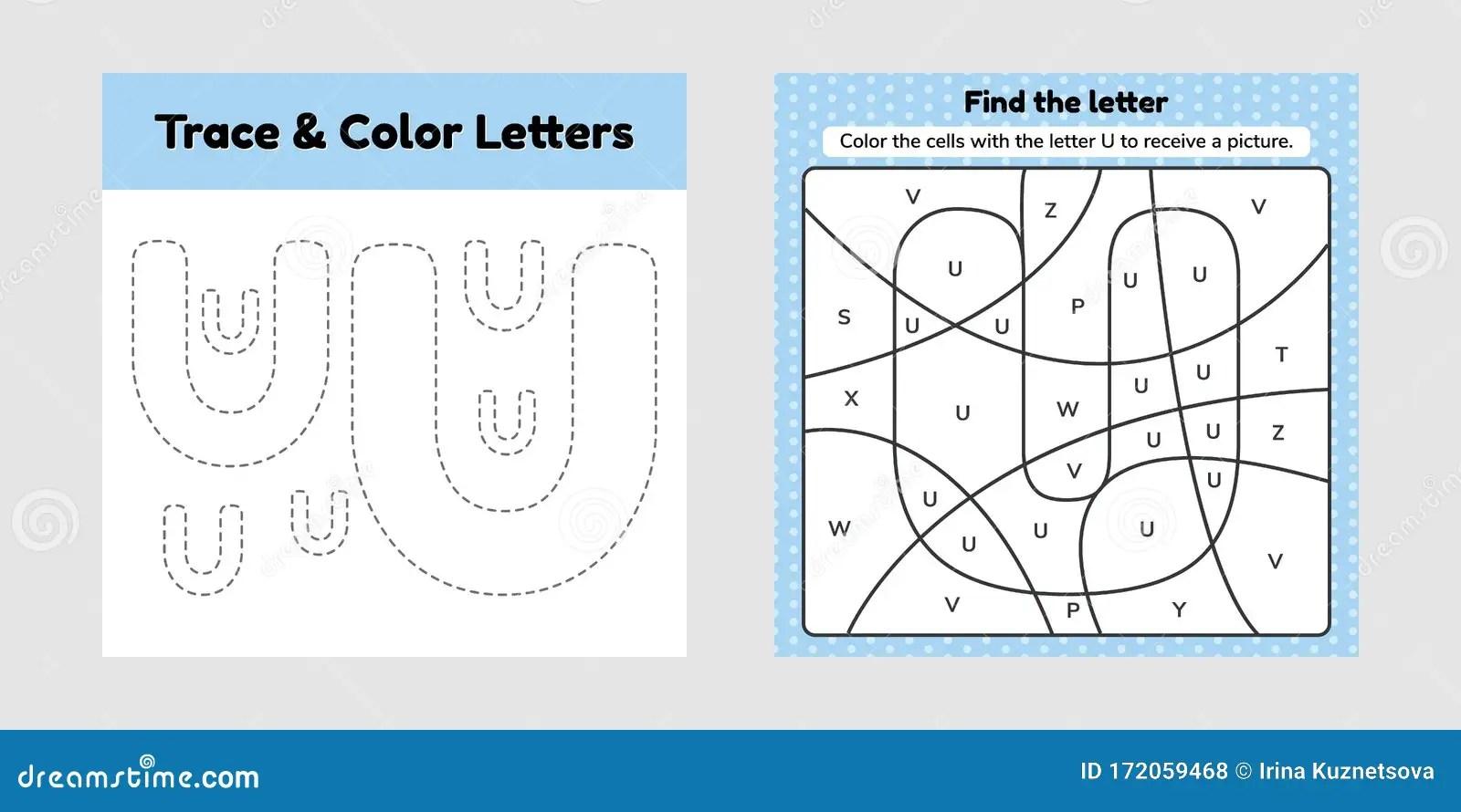 Letter Trace Worksheet Stock Illustrations 1 139 Letter
