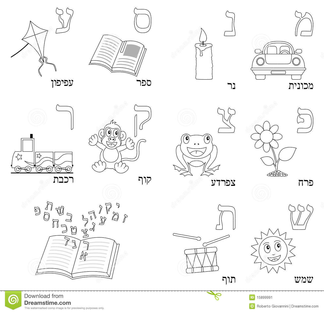 Coloring Hebrew Alphabet 4 Stock Vector