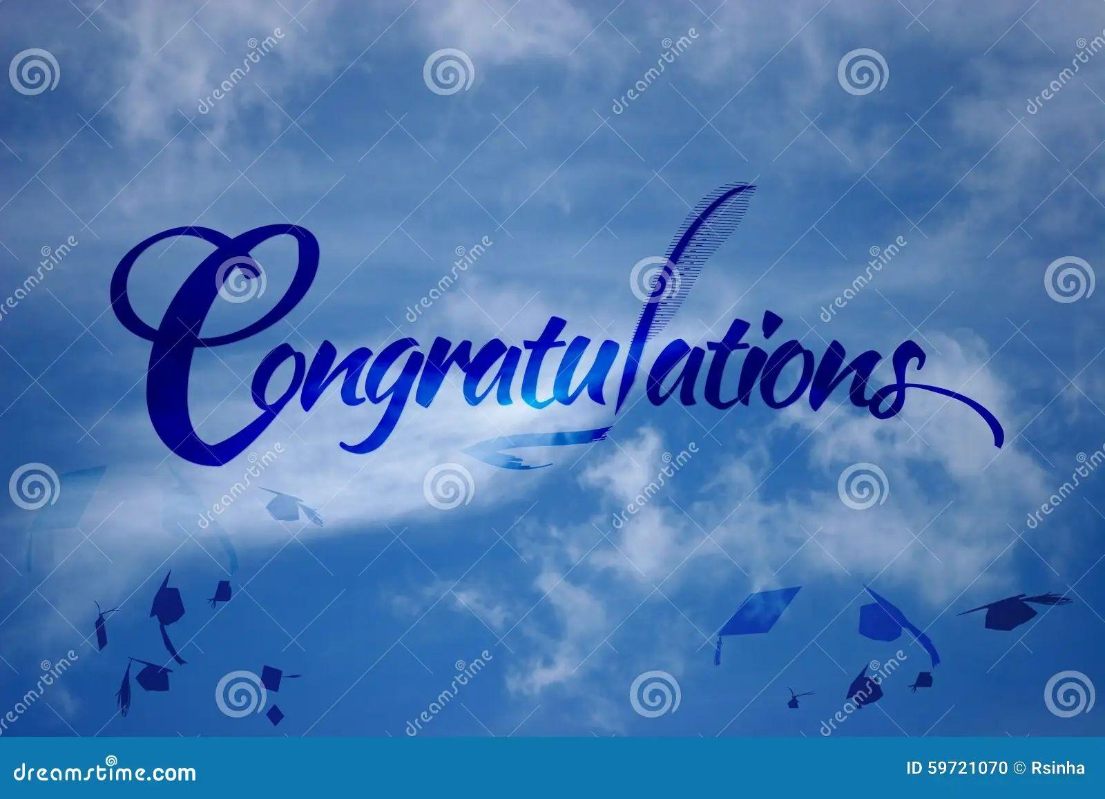 congratulations graduation banner