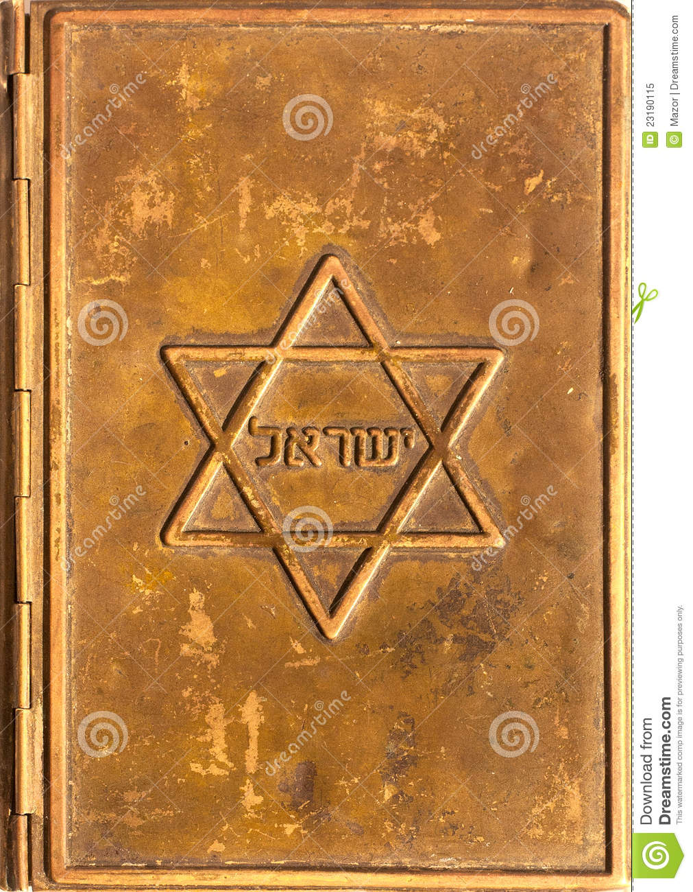 Copper Cover Of An Old Jewish Prayer Book Royalty Free Stock Photo  Image 23190115