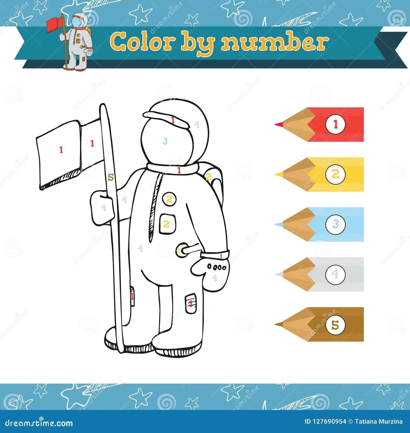 Cosmos Color By Number Preschool Or Kindergarten Worksheet