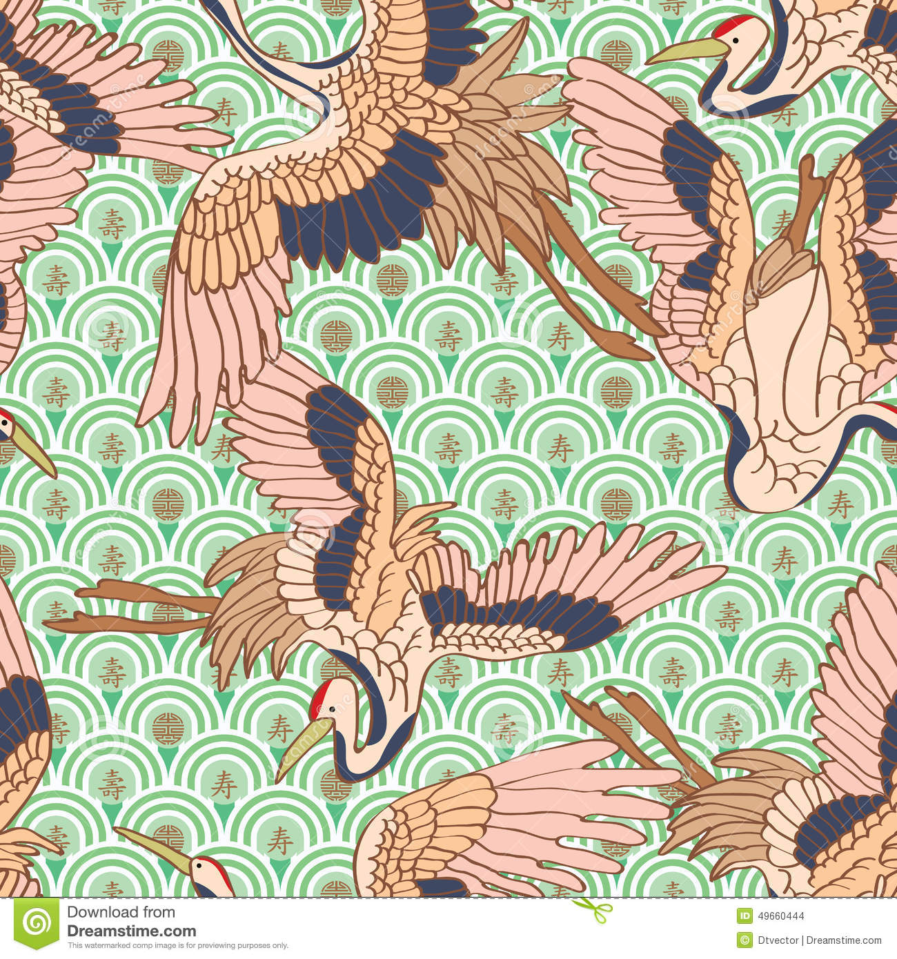 Fall Collage Wallpaper Crane Long Life Evergreen Seamless Pattern Stock Vector