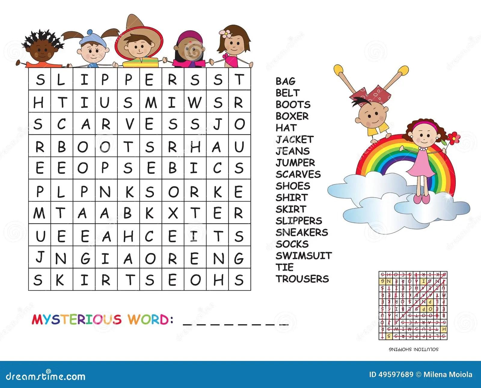 Crucigrama Stock De Ilustracion Ilustracion De Misterio