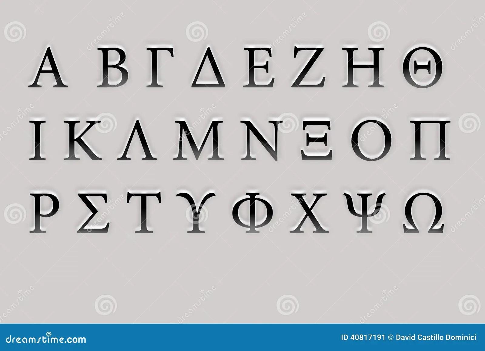 3d Grieks Alfabet Stock Illustratie Illustratie Bestaande
