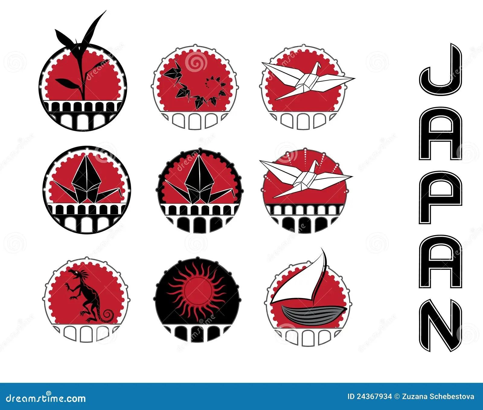 Design Symbols Of Japan Culture Stock Illustration