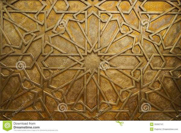 Detail Of Brass Door Royal Palace In Fez