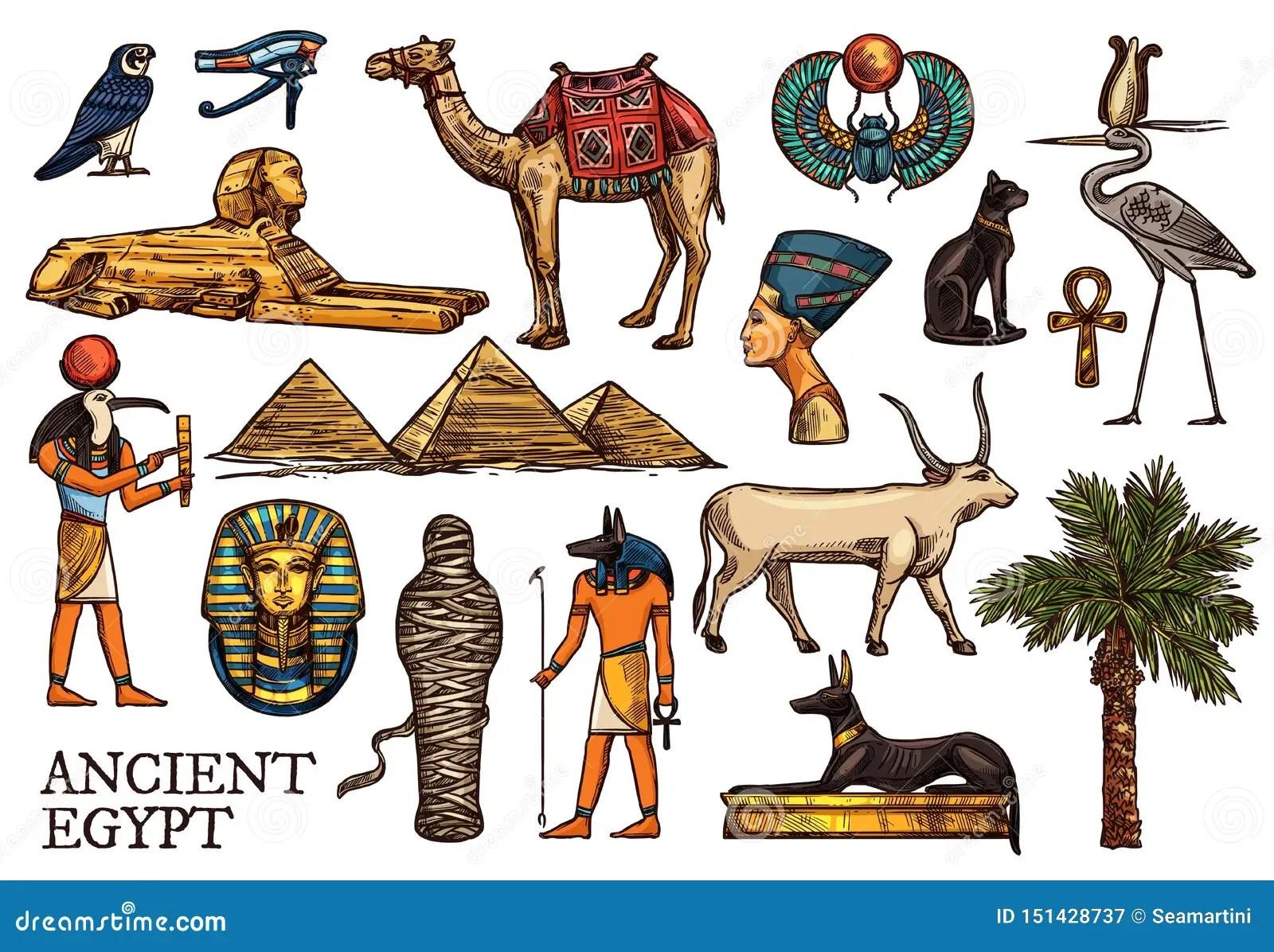 U De Religion D Egypte Antique Pyramide De Pharaon
