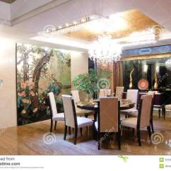 Modern Chair Design Dining Ercol Posture Room,modern Chinese Style Stock Photo - Image: 10136052
