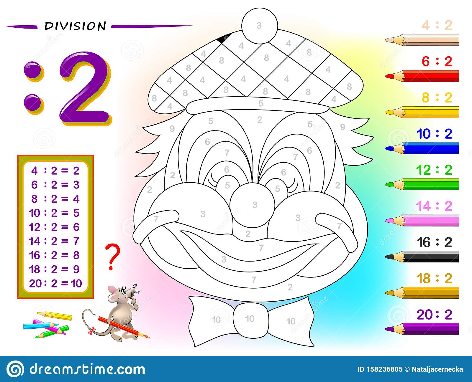 Division By Number 2 Math Exercises For Kids Paint The
