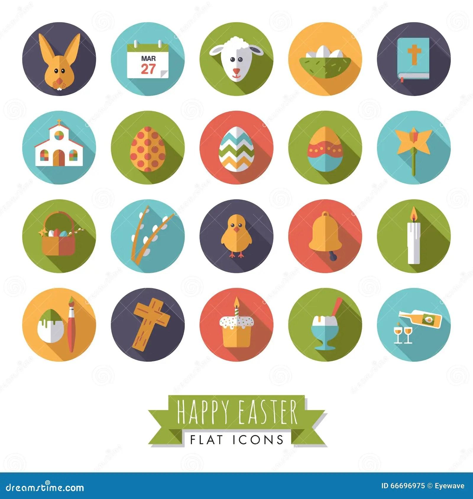 Easter Rabbit Icon Egg Design Flat Cartoon Vector