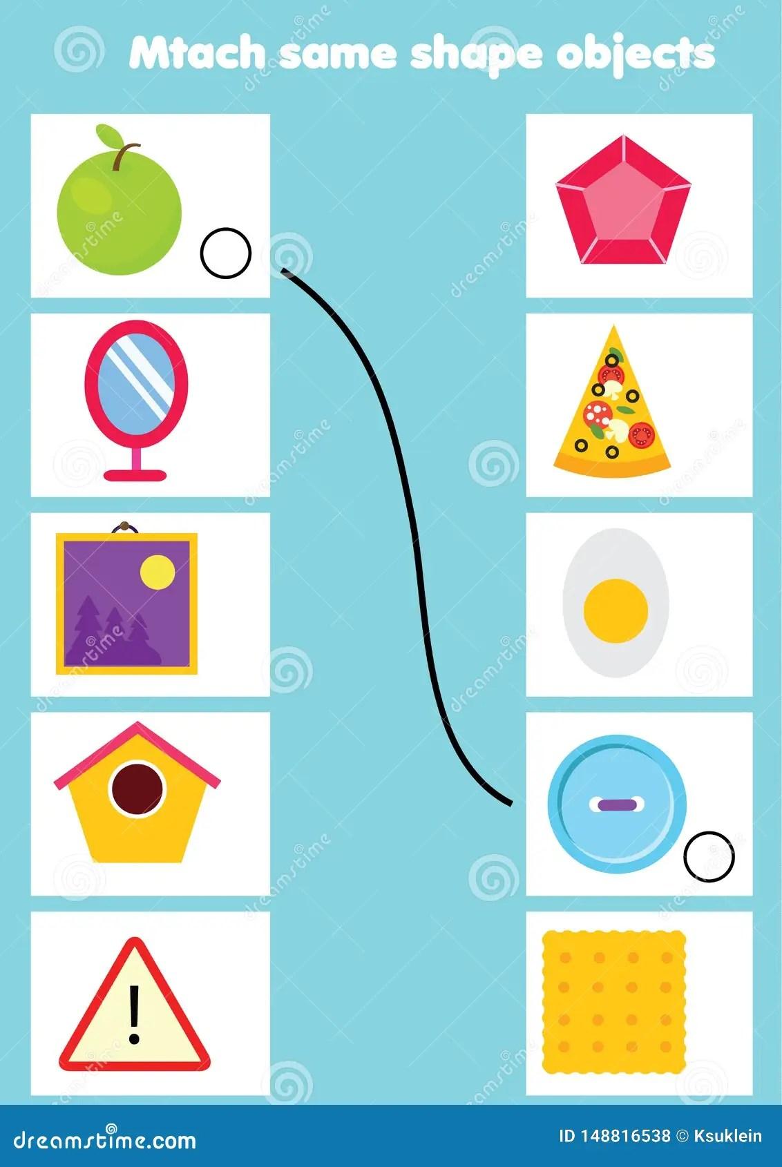 Educational Children Game Matching Game Worksheet For