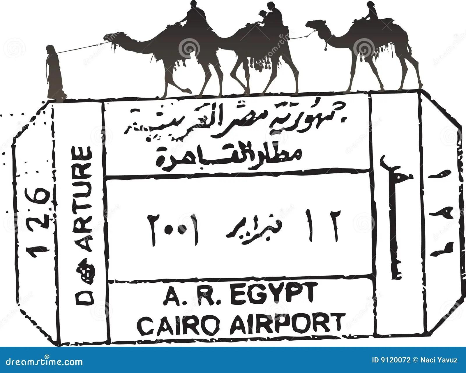 Egypt Passport Stamp Stock Vector Illustration Of