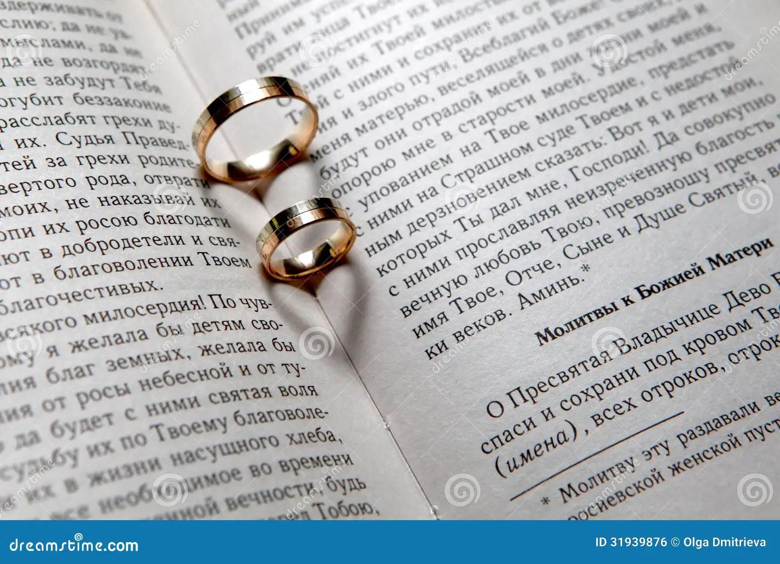 Hochzeitsspruche Aus Der Bibel Marchenelfe Uber Nacht Heiraten And