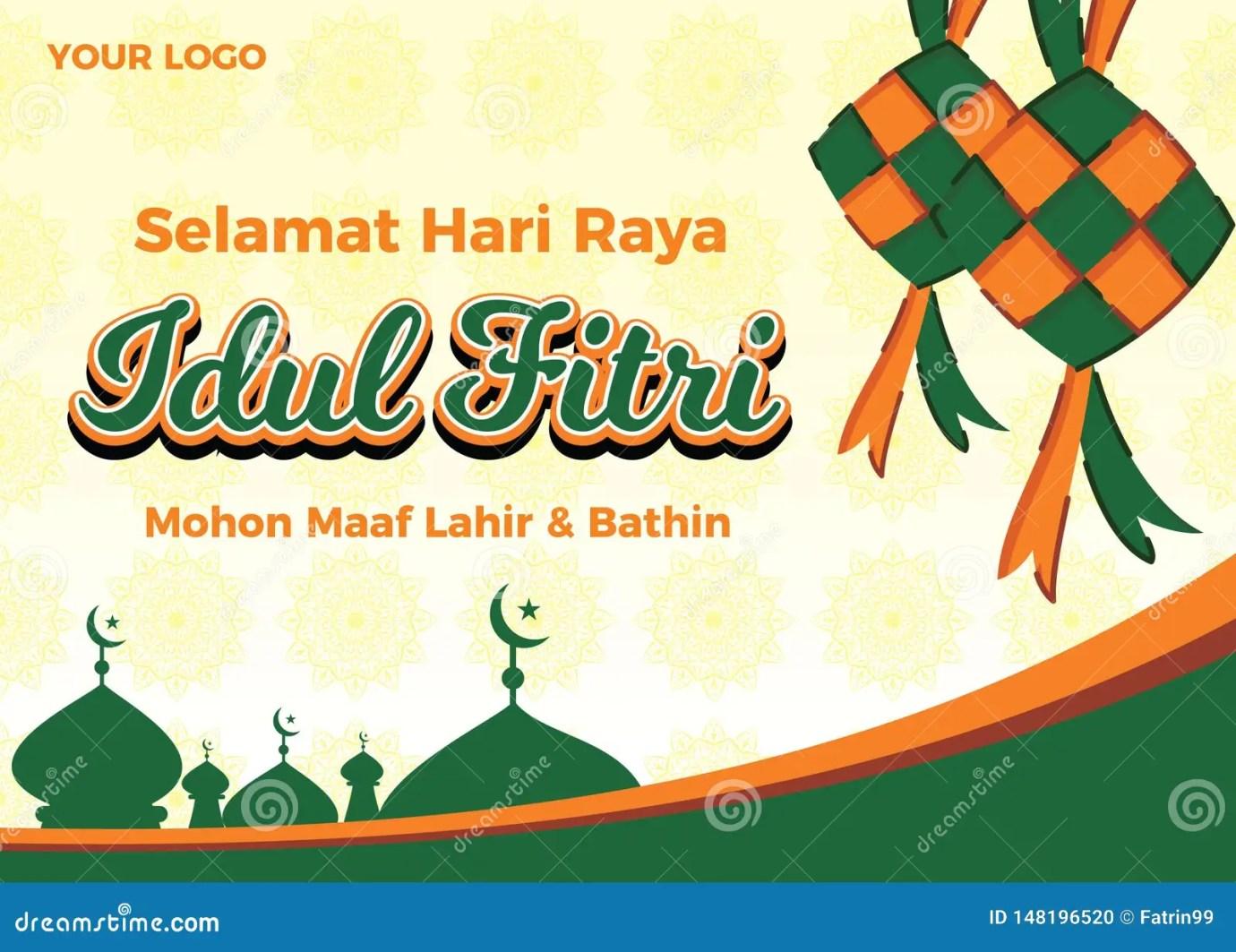 Eid Mubarak Banner Vector Selamat Hari Idul Fitri Banner Stock