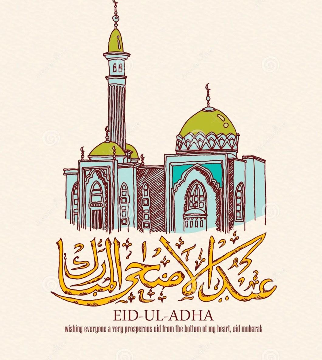 Eid Al Adha 2018 Greeting Cards In Arabic Cardjdi