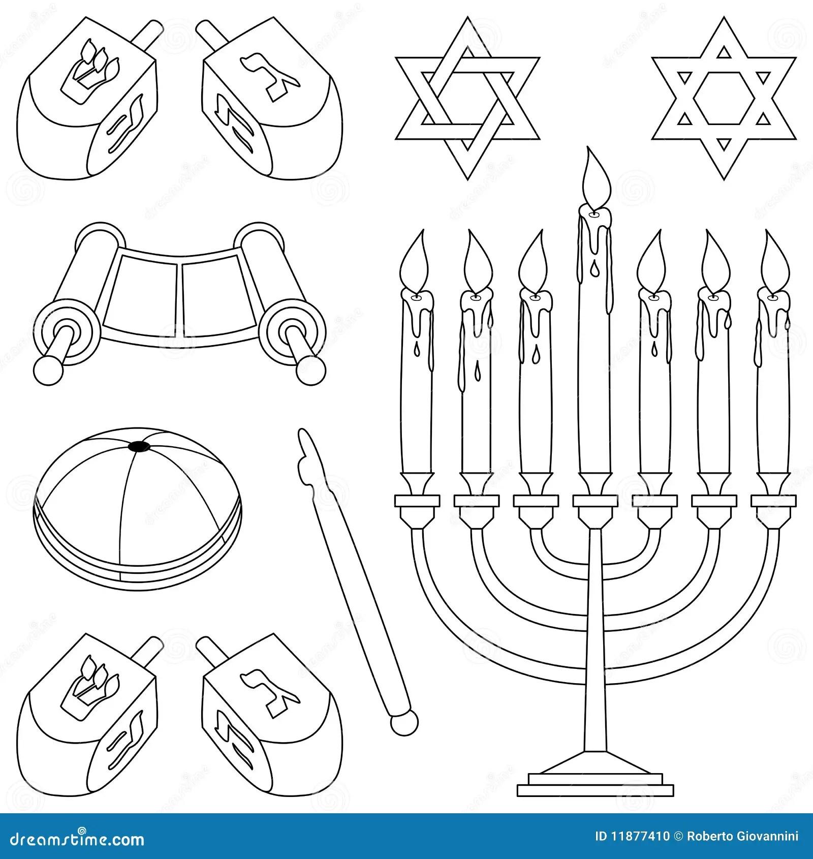 Elementos Del Judaismo Del Colorante Ilustracion Del Vector