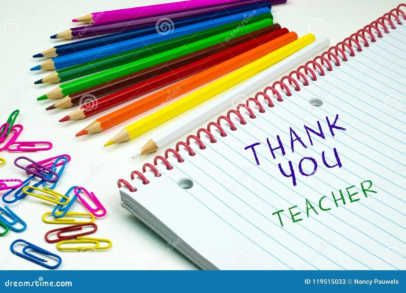 Thank You Teachers Stock Photos